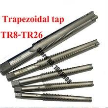 1 шт Высокое качество TR8 TR10 TR12 TR14 TR16 TR18 TR20 TR22 TR24 TR25 TR26* 2/3/4/5 в форме трапеции из быстрорежущей стали с правой и левой руки резьбы крана
