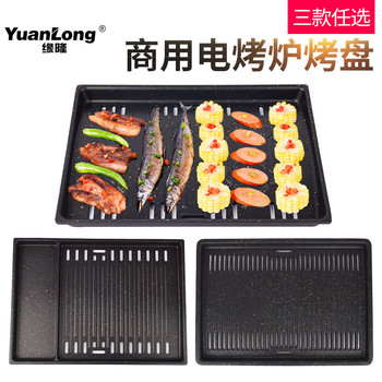 Electric oven baking tray rectangular barbecue commercial sub type roast dish medical stone coated baking pan BBQ grill plate