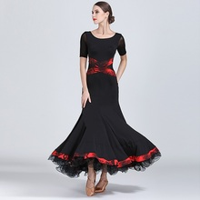 ブラック社交ドレス女性社交ダンス服スペインフラメンコドレスウィーンワルツドレスフリンジタンゴドレスダンス着用