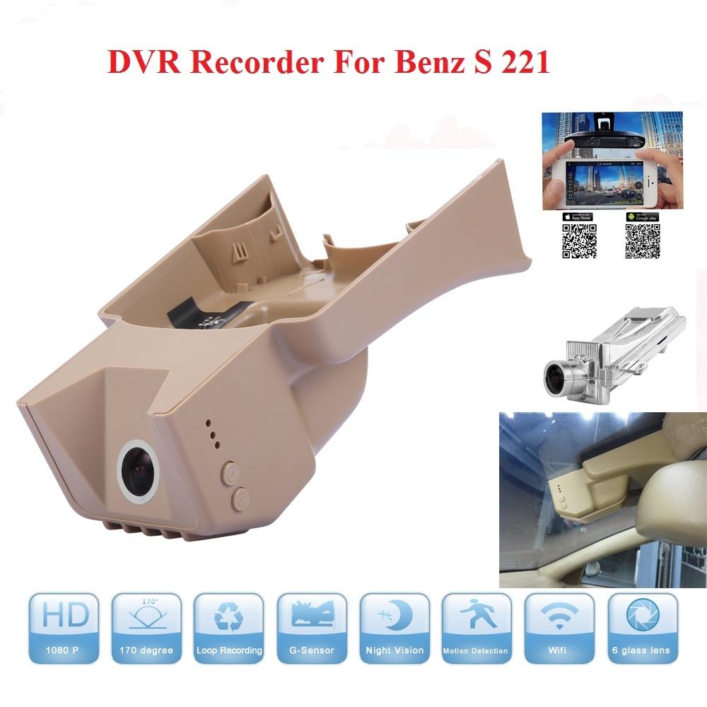 Wifi Car Camera For Benz S 221 Night Vision Camera 170 Angle 30Fps 1080P Car DVR Recorder Dash Camcorder WDR Hidden Install