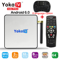 New Yokatv KB2 PRO Amlogic S912 Octa Core Android 6 0 Smart TV Box 3GB 32GB