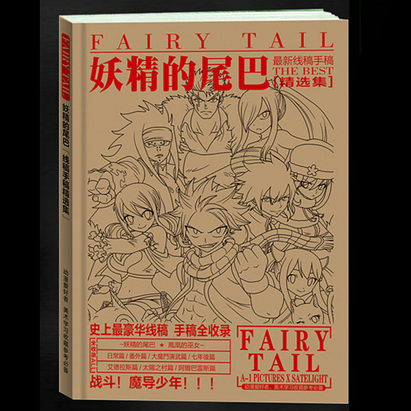 192 Pages Anime Fairy Tail Antistress Colouring Book for Adults Children Relieve Stress Painting Drawing Coloring Book Gifts