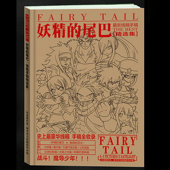 192 Pages Anime Fairy Tail Antistress Colouring Book for Adults Children Relieve Stress Painting Drawing Coloring Book Gifts floating lace adults colouring book secret garden art coloring books antistress painting drawing book for adult chilldren