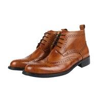 Базовые ботинки