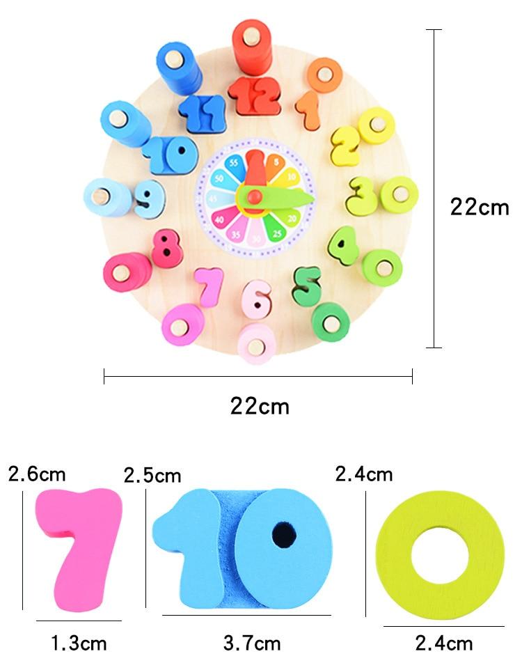 math toy  (13)