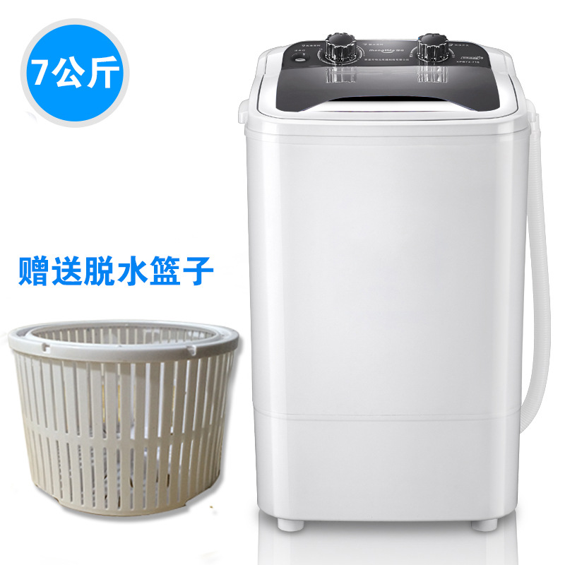 AC220-240V 240w Power Mini Washer Can Wash 7kg Clothes+3.0kg Dryer Single Tub Top Loading Wahser&dryer Semi Automatic