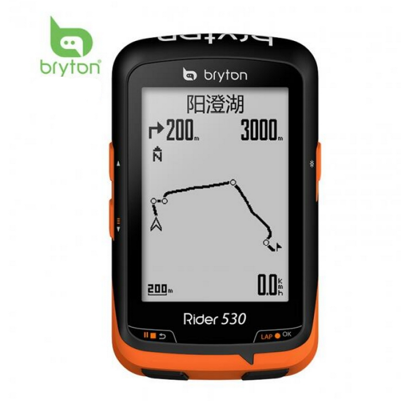 Bryton Rider R530 GPS Bicycle Bike Cycling Display <font><b>Computer</b></font>&amp; Extension Mount Speed Cadence Dual Sensor Heart Rate Monitor