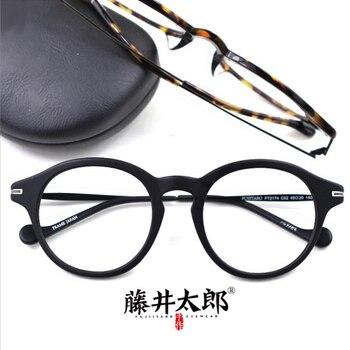 8909de7692 TARO FUJII montura de gafas para hombre gafas ópticas de ordenador para  hombre lente transparente Armacao Oculos de FT2174