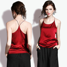 Sexy Slim Silk Camisole Female Loose Short All-match Small Silk Halter Neck Shirt Sleeveless Top Summer