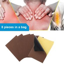 8Pcs/Bag Arthritis Pain Plaster Upper Back Muscle Pain Relief Patch Tiger Balm Plaster for Sciatica Back Pain 40pcs 5bags medical arthritis pain plaster upper back muscle pain relief patch sciatica back pain stickers d1411