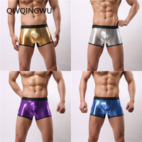 4PCS/Lot Sexy Men Boxers Leather Wrestling Hot Jockstrap Boxers Gold Faux Leather Erotic Gay Jumpsuit Lingerie Underwear Boxer