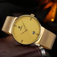 LIANDU Men Life Waterproof Watch Original Brand Rhineston Quartz Watch Male Simple Style Mesh Belt Wristwatch