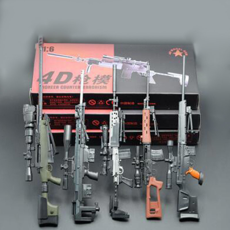 5Set NEW Assembled Gun Model Military Model Building Blocks Toys Gun Collection Crafts (Can Not Shooting) цена