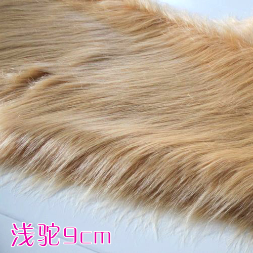 Plain Faux Fur 90 Mm Soft Pile Ideal For Clothing, Cosplay Garments Throws Fur Fabric 58