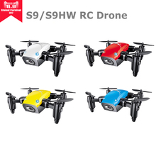 S9HW Mini Drone With Camera S9 No Camera RC Helicopter Foldable Drones Altitude Hold RC Quadcopter WiFi FPV Pocket Dron VS CX10W