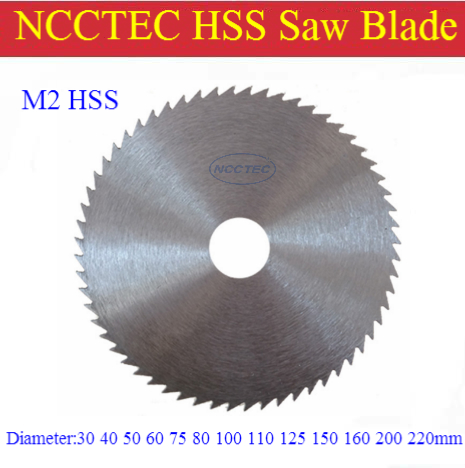 [0.5mm thickness] 3'' 72 teeth 80mm carbided HSS slitting tct saw blade precision saws for cutting aluminum plastic steel 6cm x 0 05cm x 1 6cm 72 teeth hss slitting saw blade cutting tool