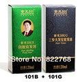 Envío libre wholesaleZhangguang 101B + 101G, 2 unidades en una gran cantidad de pérdida de pelo Anti conjuntos 100% original 101 cuidado del cabello Rebrote