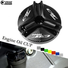 Motorcycle Engine Oil Filter Cup Plug Cover Screw Motorbike Fill Cap FOR Honda CRF1000 CRF1000L CRF 1000 1000L