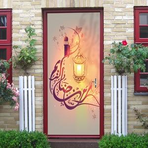 Image 3 - Moslim Lamp Religieuze Kwaliteit 3D Deur Sticker Moslim Creative Thuis Portal Slaapkamer Deur Decoratieve PVC Waterdicht Muurstickers