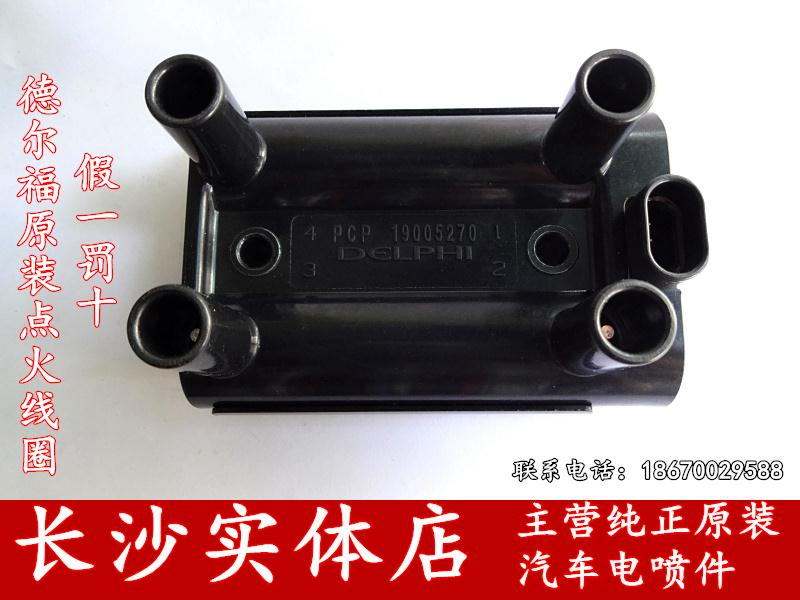 Ignition coil 19005270
