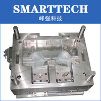 Washing machine parts plastic injection mold/CNC machining household appliance mold