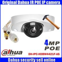 Dahua original DHI-IPC-HDBW4421F-AS HD 4MP audio security camera night vision infrared network camera IPC-HDBW4421F-AS