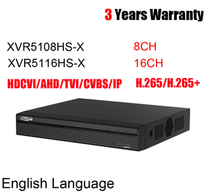 Image 2 - Dahua XVR5108HS X XVR5116HS X 8CH 16CH Penta Brid 1080P Compact 1U Digitale Video Recorder Vervangen XVR5108HS XVR5116HS Xvr Logo