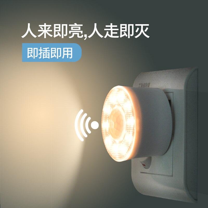 Prise de contrôle intelligente de la lumière par induction du corps humain prise de courant