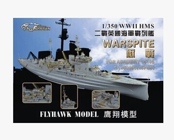 Assembly Model  1/350 Yingxiang WWII British HMS Warspite Changed 14105 Etch Sheet Toys