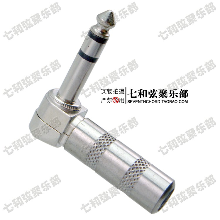 online get cheap stereo guitar cable com alibaba group high quality metal guitar connection cables 3 core
