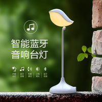 New Style Bird Bluetooth Speaker Audio LED Night Light USB Rechargeable Eye Protect Touch Table Desk