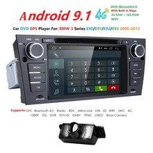 GPS BMW Araba Din