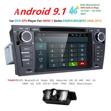 DVD GPS Für E90/E91/E92/E93