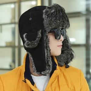Image 1 - HT2001 erkekler kış kürk şapka yumuşak PU deri Trapper rus şapka kapaklar kalın sıcak rus Ushanka şapkalar kış rüzgar geçirmez bombacı şapka