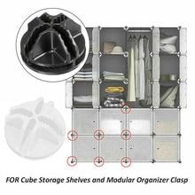 20 шт. Полка Шкаф для хранения пряжки разъемы Куб DIY модульный шкаф Органайзер шкаф для одежды Полка Шкаф для хранения# 2u