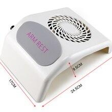 18 Вт Дизайн ногтей салон всасывания пылесборник маникюр, УФ гель наконечник машина пылесос салон инструмент