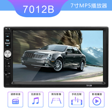 Sunydeal 7 Inch HD Car Audio Stereo Touch Screen MP5 Player Bluetooth Music Video Media 7012B
