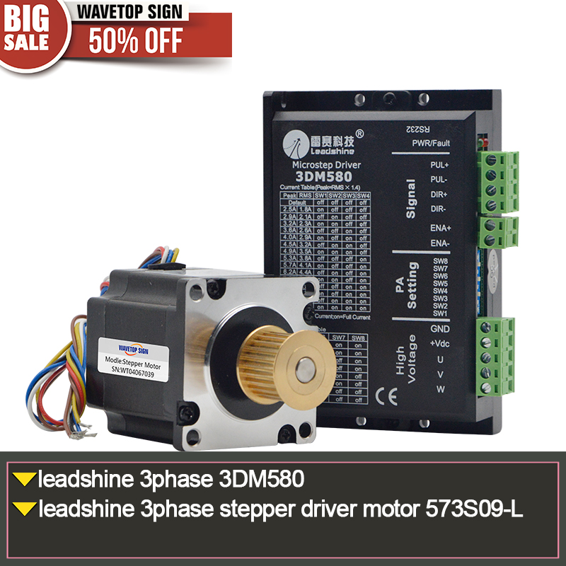 Leadshine 3 Phase Stepper Driver 3DM580 1pcs+leadshine 3phase stepper motor 573S09-L 1PCS leadshine 3 phase stepper motor 863s68h 3phase step motor laser engraver machine cnc router