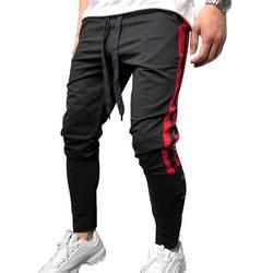 Laamei Для мужчин повседневные брюки из хлопка в стиле пэчворк Штаны Для мужчин карандаш Штаны джоггеры пот Штаны мужской Повседневное Модная