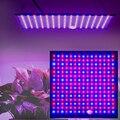 Grow Tent 500W Lamp Voor Planten 225 LED Grow Light Full Spectrum Phyto Lamp Fitolampy Kruiden Groei Lampen Indoor groeien Doos Lichten