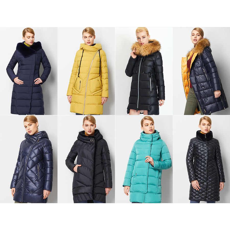 MIEGOFCE Весенняя и зимняя коллекция женских курток,одну штуку упаклвываем в один пакет отличное качество, отправляем товар сразу обмен и возврат товару не подлежит