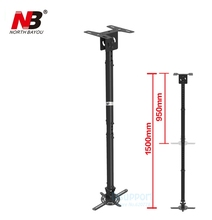 NBT718-4 Retractable Projector Hanger Ceiling Projector Rack Full Motion Projector Mount 950~1500mm Black White