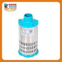 DECEN 960W DC Solar Pump Built In MPPT Controller For Solar Pumping System Adapting Water Head