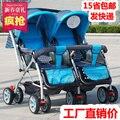 Los gemelos cochecito de bebé buggiest doble paraguas coche de dos vías del bebé GOODBABY