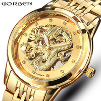 Dragon Skeleton Gold Automatic Men Watch Sports Carving Stainless Steel Chinese Mechanical Wrist Watch Luxury Top