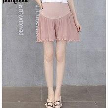 Poungdudu для беременных женщин брюки tide mom свободные большие размеры одежда шорты тонкий раздел беременность плиссированные широкие ноги для беременных