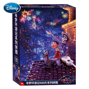 Disney 500 Piece Puzzle Child Adult Toy Marvel Frozen Romance Toy Mickey Spiderman Flat Paper Puzzle(China)