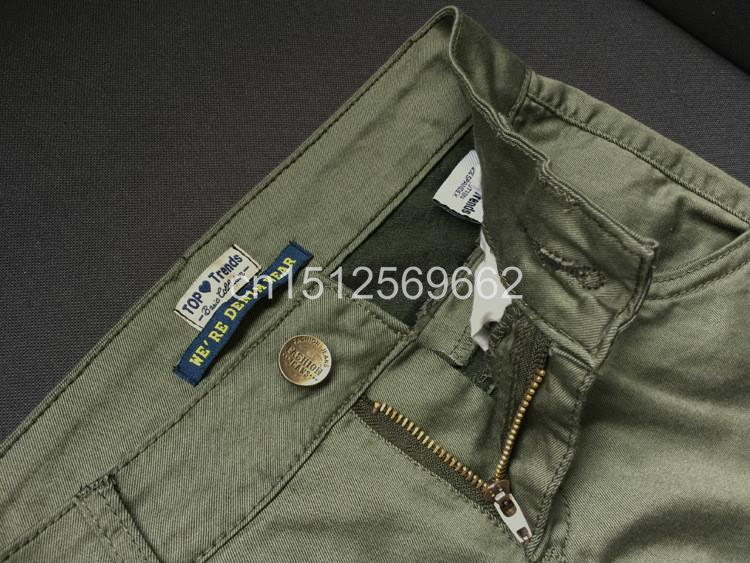 Army Green Jeans Women 11