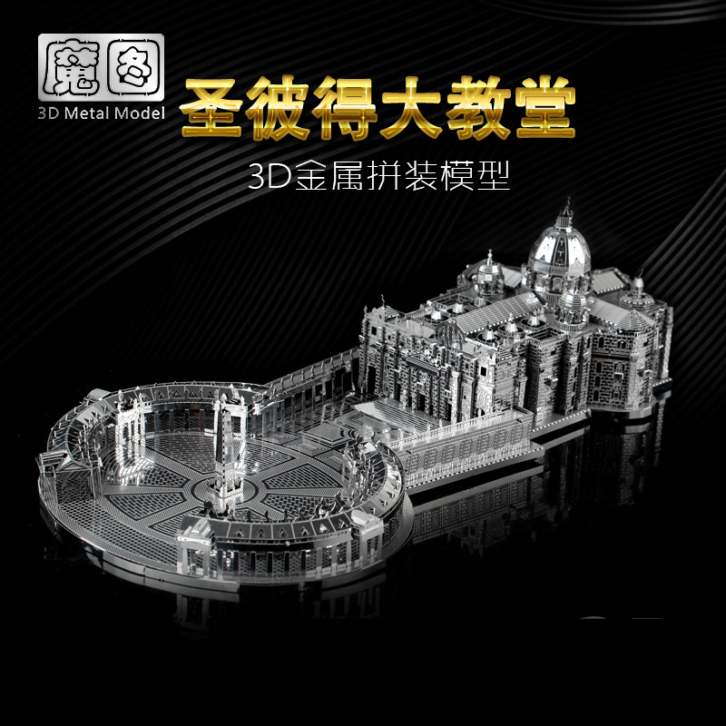 Nanyuan 3D Metal Puzzle წმინდა პეტრეს - ფაზლები - ფოტო 3