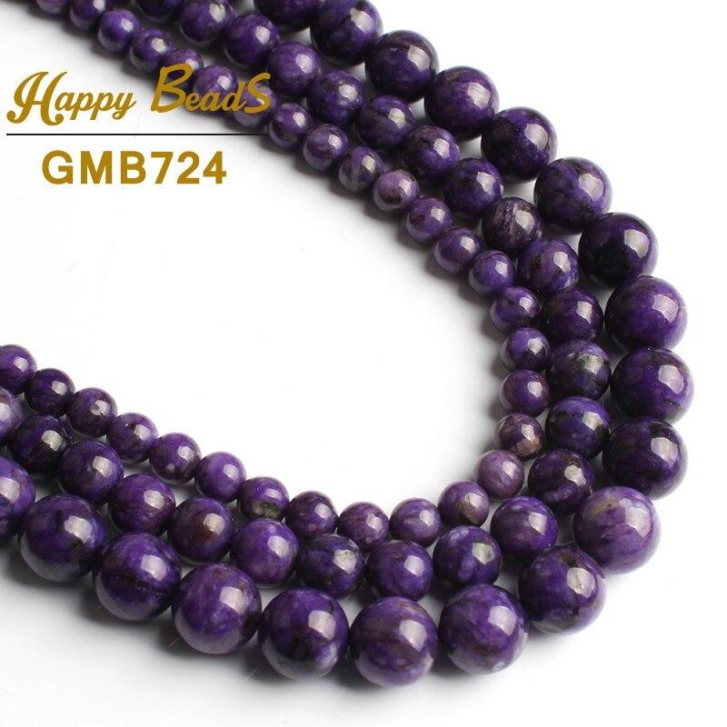 "Round Purple Jade Stone Quartz Loose Beads For Jewelry Making Strand 15/"" Gems"